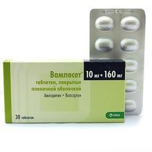 Вамлосет, табл. п/о пленочной 10 мг+160 мг №30