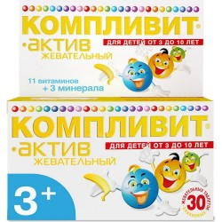 Компливит-Актив, табл. жев. №30 банановый