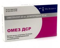 Омез ДСР, капс. с модифиц. высвоб. 30 мг+20 мг №30