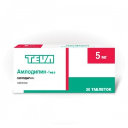 Амлодипин-Тева, табл. 5 мг №30