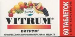 Витрум Плюс, табл. п/о пленочной №60