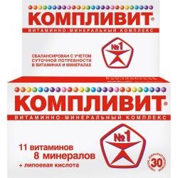 Компливит, табл. п/о пленочной №30