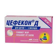 Цефекон Д, супп.рект.[для детей] 50 мг №10
